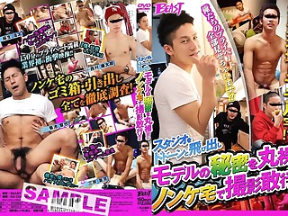 Fabulous Asian homo twinks in Crazy JAV clip asian twink japanese