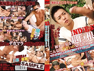 Amazing Asian homosexual guys in Incredible JAV clip asian japanese gay